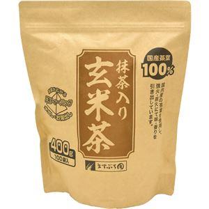 ますぶち園 オキロン 三角ティーバッグ抹茶入玄米茶 4g 1セット(500バッグ:100バッグ×5袋) - 拡大画像