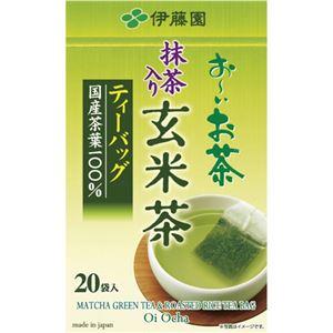 伊藤園 おーいお茶抹茶入り玄米茶ティーバッグ 2.0g 1セット(400バッグ:20バッグ×20箱) - 拡大画像