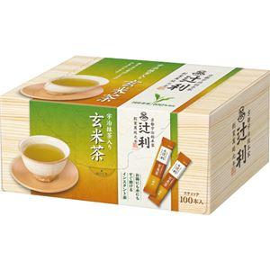 辻利 インスタント宇治抹茶入り玄米茶0.8g 1セット(200本:100本×2箱) - 拡大画像