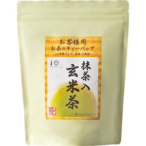 三ツ木園 お客様用 お茶のティーバッグ抹茶入り玄米茶 5g 1セット(150バッグ:50バッグ×3パック) - 拡大画像