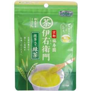 宇治の露製茶 伊右衛門抹茶入インスタント緑茶 40g 1セット(36パック) - 拡大画像