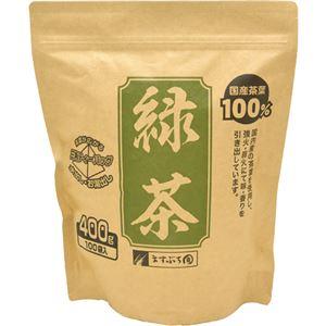 ますぶち園 オキロン 三角ティーバッグ緑茶 4g 1セット(500バッグ:100バッグ×5袋) - 拡大画像