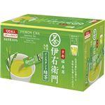 宇治の露製茶 伊右衛門インスタント緑茶スティック 0.8g 1セット(360本:120本×3箱)
