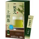 味の素AGF 新茶人インスタントティースティック 宇治抹茶入り上煎茶 0.8g 1セット(300本:100本×3箱)