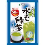 国太楼 宇治抹茶入り水出し緑茶ティーバッグ 3.5g 1セット(600バッグ:50バッグ×12袋)