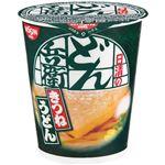 日清食品 日清のどん兵衛 きつねうどんタテ型 72g 1ケース(20食)