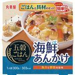 丸美屋 五穀ごはん 海鮮あんかけ300g 1セット(24食)