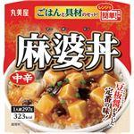 丸美屋 麻婆丼 中辛 ごはん付き297g 1セット(24食)