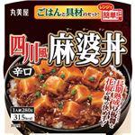 丸美屋 四川風麻婆丼 辛口 ごはん付き280g 1セット(24食)