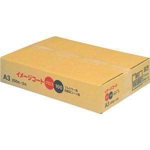 キヤノン イメージコート グロス158A3ノビ 9396A009 1箱(500枚) - 拡大画像