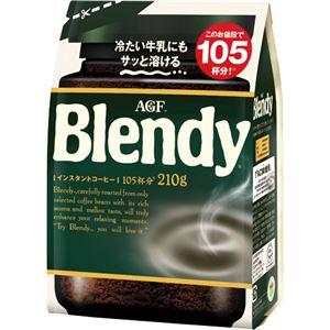 味の素AGF ブレンディ 210g 1ケース(12袋) - 拡大画像