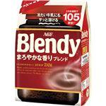 味の素AGF ブレンディまろやかな香りブレンド 210g 1ケース(12袋)