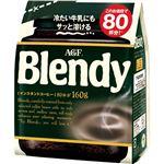 味の素AGF ブレンディ 160g 1ケース(12袋)