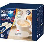 味の素AGF ブレンディ スティックカフェオレ カロリーハーフ 1セット(300本:100本×3箱)