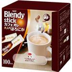 味の素AGF ブレンディ スティックカフェオレ 大人のほろにが 1セット(300本:100本×3箱)