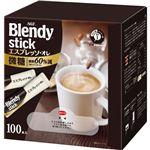 味の素AGF ブレンディ スティックエスプレッソ・オレ 微糖 1セット(300本:100本×3箱)