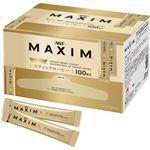 味の素AGF マキシムスティックコーヒー 2g 1セット(300本:100本×3箱)