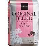 ウエシマコーヒー オリジナルブレンドレギュラー 1000g(粉) 1ケース(10袋)