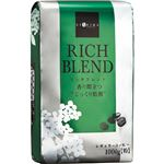 ウエシマコーヒー リッチブレンド1kg(粉) 1ケース(10袋)