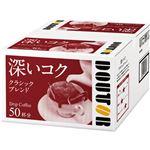 ドトールコーヒー ドリップコーヒークラシックブレンド 7g 1セット(200袋:50袋×4箱)
