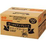 TANOSEE オリジナルドリップコーヒー ヨーロピアンブレンド 8g 1ケース(400袋:100袋×4箱)