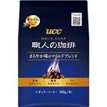 UCC 職人の珈琲まろやか味のマイルドブレンド 300g(粉)/袋 1セット(12袋)