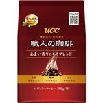 UCC 職人の珈琲あまい香りのモカブレンド 300g(粉)/袋 1セット(12袋)