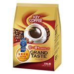 キーコーヒー グランドテイスト甘い香りのモカブレンド 330g(粉)/袋 1セット(12袋)