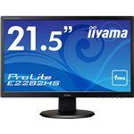 iiyama ProLite21.5型ワイド液晶ディスプレイ マーベル ブラック E2282HS-B1 1台