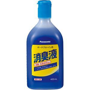 パナソニック エイジフリーポータブルトイレ用消臭液 青色タイプ 400ml/本 VALTBN5B 1セット(12本)