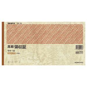 コクヨ 高級領収証 A5ヨコ型高級多色刷 30枚 ウケ-13 1セット(5冊)