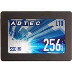 アドテック SSD L10シリーズ 3DTLC 2.5インチ SATA 256GB AD-L10D256G-25I 1台