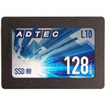 アドテック SSD L10シリーズ 3DTLC 2.5インチ SATA 128GB AD-L10D128G-25I 1台