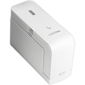 リコー Handy PrinterWhite 515911 1台 - 拡大画像