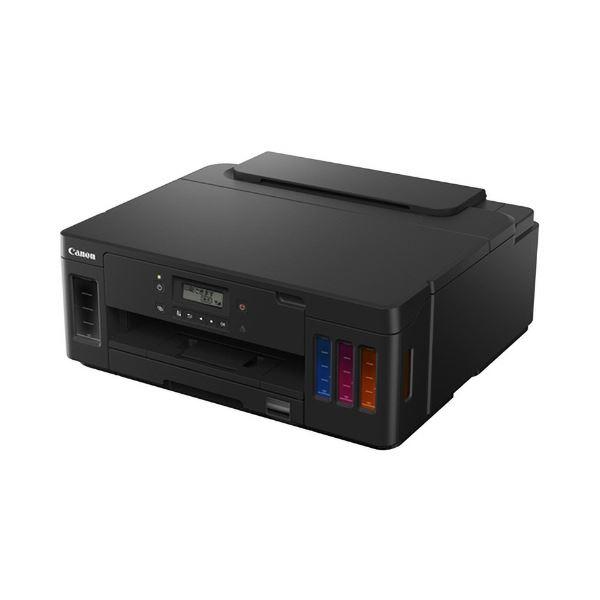キヤノン インクジェットプリンターG5030 A4 3112C001 1台