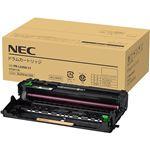 NEC ドラムカートリッジPR-L5350-31 1個