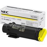 NEC トナーカートリッジ イエローPR-L5800C-11 1個