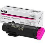 NEC トナーカートリッジ マゼンタ PR-L5800C-12 1個