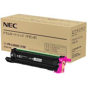 NEC ドラムカートリッジ マゼンタ PR-L5800C-31M 1個 - 拡大画像