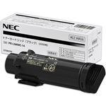 NEC トナーカートリッジ ブラックPR-L5800C-14 1個