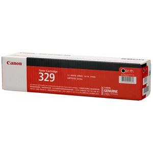 キヤノン トナーカートリッジ 329CRG-329BLK ブラック 4370B003 1個 - 拡大画像
