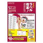 コクヨ インクジェットプリンタ用紙ラベル(リラベル)(はかどりタイプ)A4 24面四辺余白付 33.9×66mm KJ-E80948N1冊(100シート)