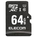 エレコム ドラレコ/カーナビ向け車載用microSDXCメモリカード 64GB MF-CAMR064GU11A 1枚
