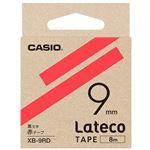 カシオ ラテコ 詰替用テープ9mm×8m 赤/黒文字 XB-9RD 1セット(5個)