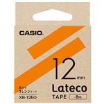 カシオ ラテコ 詰替用テープ12mm×8m オレンジ/黒文字 XB-12EO 1セット(5個)