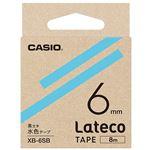 カシオ ラテコ 詰替用テープ6mm×8m 水色/黒文字 XB-6SB 1セット(5個)