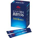 クリニコ ビフィズス菌末 BB5362g/本 1パック(30本)