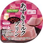 ハウス食品 やさしくラクケアあずきミルクプリン 63g 1セット(48個)