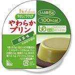 ハウス食品 やさしくラクケアやわらかプリン 抹茶味 63g 1セット(48個)