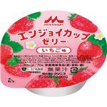 クリニコ エンジョイ カップ ゼリーいちご味 70g 1セット(24個)